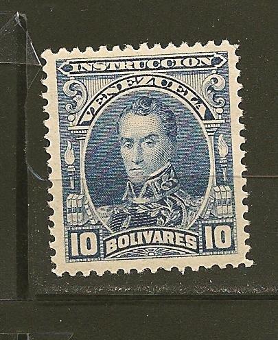 Venezuela Simon Bolivar 1880's Instruccion Revenue Stamp 10 Bolavare Mint Hinged
