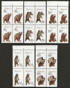 Albania 1965 Bears│Animals Short Set in BLOCKS #884-888 VF-NH CV $16.60