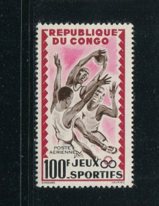 Congo Peoples Republic #C7 MNH  - Make Me A Reasonable Offer