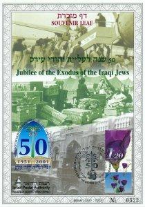 ISRAEL 2001 50th ANNIVERSARY ALIYA OF JEWS FROM IRAQ ENGLISH S/LEAF MINT 405