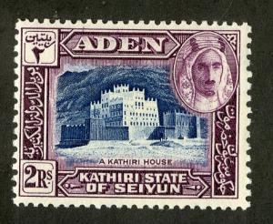 ADEN KATHIRI STATE 10 MNH SCV $24.00 BIN $12.00 ARCHITECTURE