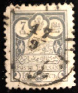 Iran Scott# 84 Used VF+ Cat. $12.00