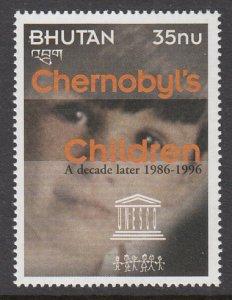 Bhutan 1157 UNESCO MNH VF