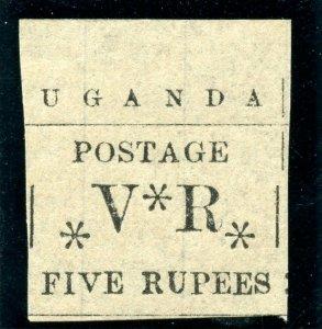 Uganda 1896 QV 5r black (no gum as issued) MLH. SG 61. Sc 68.