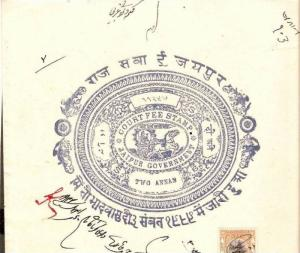 Jaipur State 2As Stamp Paper Type 10 KM 142 + 2As Revenue  - India Fiscal Rev...