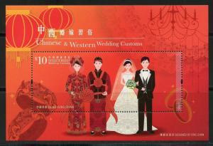 HONG KONG SCOTT#1583a WEDDING  SELLING LOT OF 50 S/S MINT NH