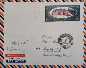 O) 1966 EGYPT UAR, ST CATHERINE MONASTERY MOT SINAI, UNESCO WORLD HERITAGE SITE,