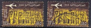 EGYPT, UAR  SC # C102 **USED** 1963-65 AIRMAIL   SEE SCAN
