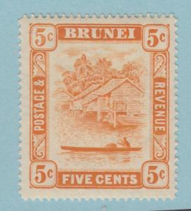 BRUNEI 49a RETOUCH VARIETY MINT HINGED OG * NO FAULTS EXTRA FINE !