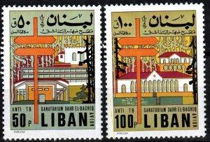 Lebanon #C638-9  MNH CV $3.00  (X3370)