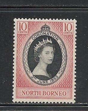 North Borneo #260 comp mint Scott cv $2.00