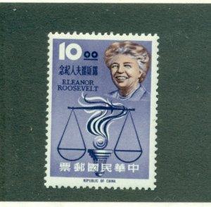 Rep. China - Taiwan, Sc# 1435. 1964 Eleanor Roosevelt. MNH. $3.25.