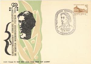 Poland  1967 Wieniawski card  VF