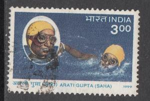 India  1999 # 1764  Arati Gupta (Saha) English Channel Swimmer  Used   05455