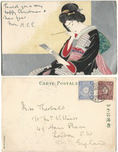 1910 Japan Postcard 郵便はがき Woman in Silvered Kimono Writing Letter