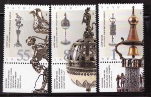 ISRAEL Scott 1062-1064 MNH** 1990 stamp set  with tabs