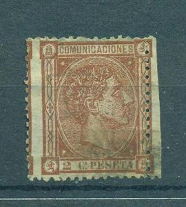 Spain sc# 212a used cat value $15.00
