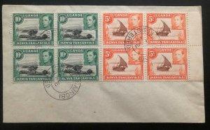 1949 Nairobi Kenya British KUT Cover Pictorial Stamp Issue