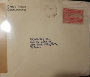 O) 1951 COSTA RICA, COSTA RICAN COFFEE, CENSORSHIP UNIVERSITY, SLOGAN CANCELATIO