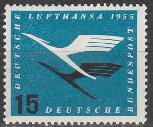 Germany #C63 F-VF Unused CV $7.50 (B12178)