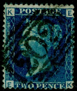 SG47, 2d dp blue plate 13, USED. Cat £30. EK