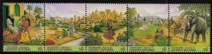 UN, Vienna #204a MNH Strip - City Summit