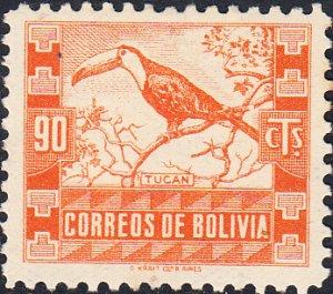 Bolivia  #263   MH  HR
