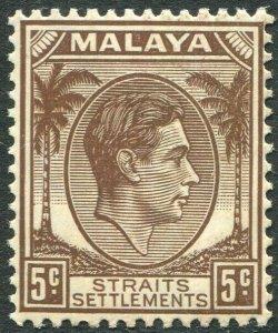 STRAITS SETTLEMENTS-1939 5c Brown Die II Sg 297 toned gum UNMOUNTED MINT V50211