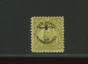 Philippines C7 Airmail RARE SAMPSON Mint Stamp with Freidl Cert (Phil C7-A1)