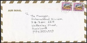 QATAR 1993 airmail cover to New Zealand....................................67346