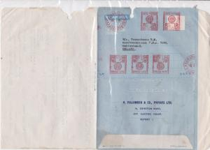 India 1966 Bombay Cancel to Holland Commercial Stamped Aerogramme Ref 26650