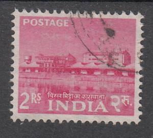 India  1958  # 317    Rare Earth Factory   Used   03518  SD