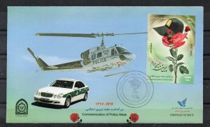 IRAN - 2018 - FDC - COMMEMORATION OF POLICE WEEK -