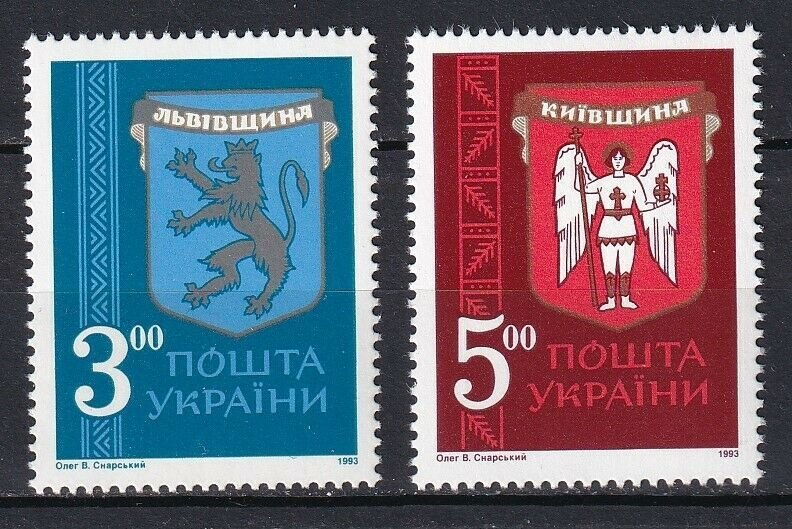 Ukraine 1993 Coat of Arms 2 MNH stamps
