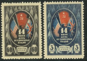 RUSSIA USSR 1944 NATIONS UNITED AGAINST GERMANY Set Sc 921-922 MH