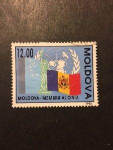 Moldova sc 62 uhr
