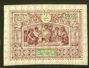 FRENCH OFFICE OBOCK 47 MH SCV $2.75 BIN $1.35 PEOPLE, CULTURE