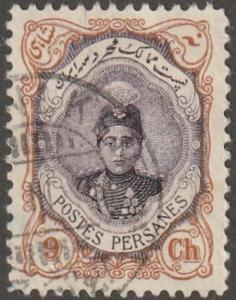 Persian Stamp, Scott# 487, used, perf 11.5 x 11.0, 9ch,  yellow brown,