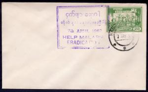 Burma (Myanmar) 1962 Mosquito-Malaria-WHO (UN) Special Postmark Postal History