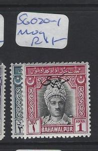 PAKISTAN BAHAWALPUR  (P2502B)  SG O20-1  MOG
