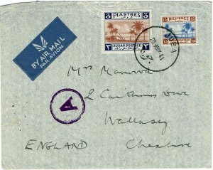 Sudan 1941 Juba cancel on airmail cover to England, A in circle censor h/s
