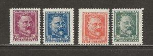 Yugoslavia Scott catalog # 246-249 Mint NH