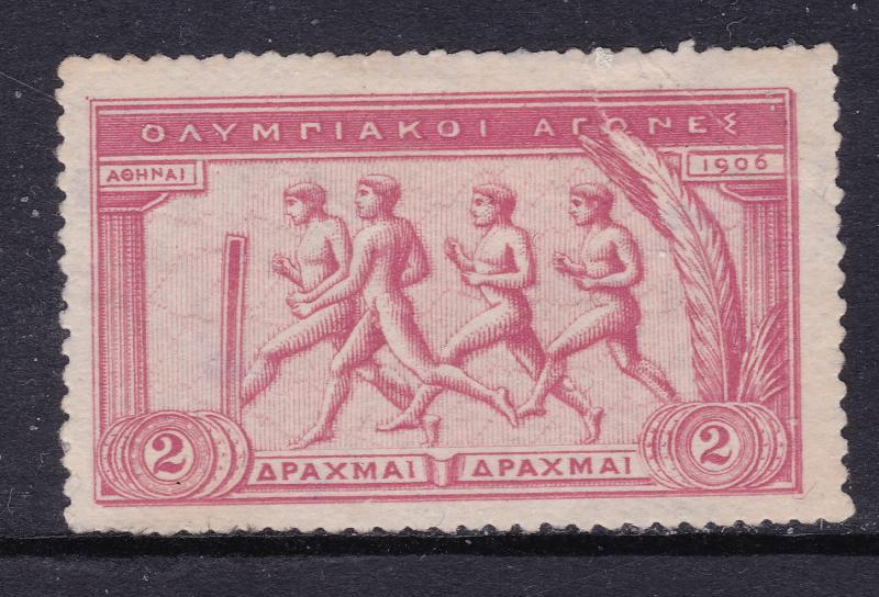 Greece a 2D from the 1906 Olympics set mint no gum