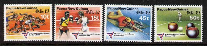 Papua New Guinea 571-4 MNH Sports, Commonwealth Games