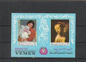 Yemen (Mutawakelite Kingdom) Mi Block 72  MNH Imperf  (Mother's Day)