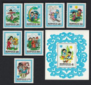 Mongolia Nursery Tales 7v+MS SG#1326-MS1333