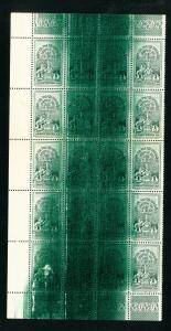 Ethiopia Stamps Error Block of 20 with Wild Ink Smudge