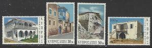 Cyprus #399-402 MNH Set of 4