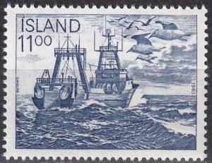 Iceland #575  MNH (SU8067)