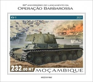 Mozambique 2021 MNH Military Stamps WWII WW2 Operation Barbarossa 1v S/S III
